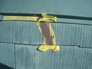三鷹市 Y邸 屋根補修完了
