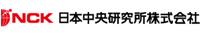 日本中央研究所株式会社